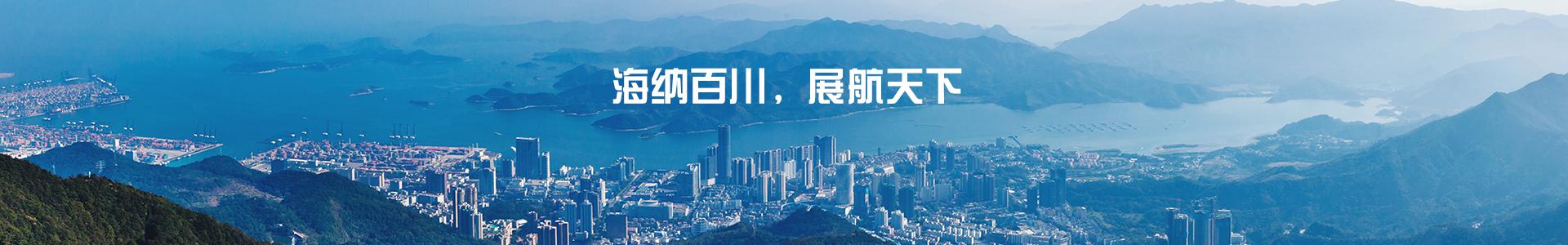 连云港进口货运