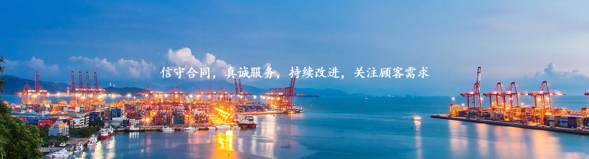 连云港进口货代